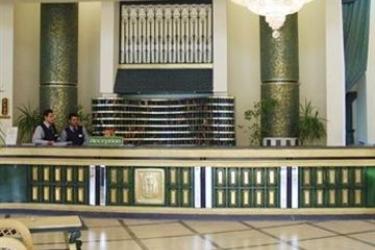 Hotel Lillyland Beach Club Resort: Bar Interno HURGHADA