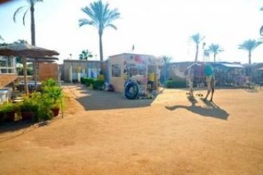 Hotel Lillyland Beach Club Resort: Parco HURGHADA