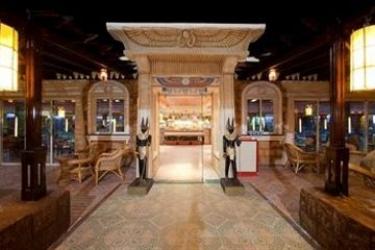 Hotel Lillyland Beach Club Resort: Sauna HURGHADA
