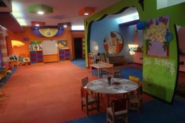Hotel Lillyland Beach Club Resort: Spa HURGHADA