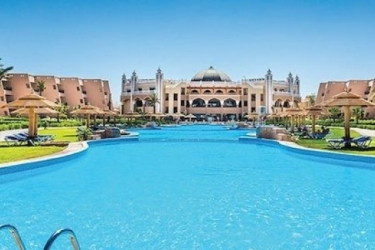 Hotel Jasmine Palace Resort & Spa: Beauty Center HURGHADA