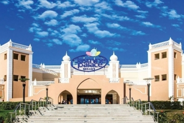 Hotel Jasmine Palace Resort & Spa: Fitnesscenter HURGHADA