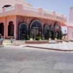 Hotel Al Mass Beach
