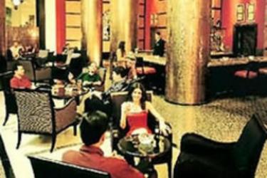 Hotel Marriott Hyderabad: Ristorante HYDERABAD