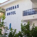 ATHERAS 2 Stelle