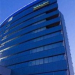 Hotel Holiday Inn Zilina