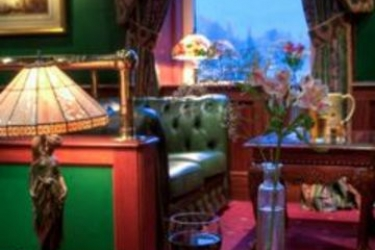 Argyll Hotel: Lounge Bar INVERARY