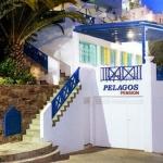 PELAGOS HOTEL - APARTMENTS 3 Stars