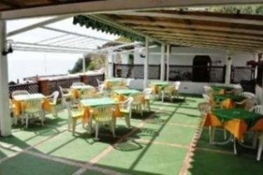 Hotel Cava Dell'isola: Restaurante Exterior ISCHIA ISLAND - NAPLES