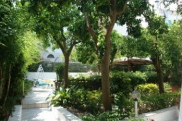 Hotel Casa Mazzella: Jardin ISCHIA ISLAND - NAPLES