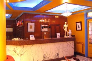 Hotel Isabel: Lobby ISLA - CANTABRIA
