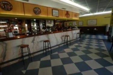Hotel Campomar De Isla: Bar ISLA - KANTABRIEN
