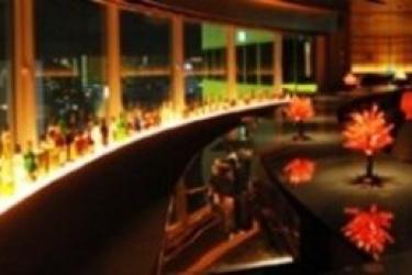 Okinawa Nahana Hotel & Spa: Bar ISLAS OKINAWA - OKINAWA PREFECTURE