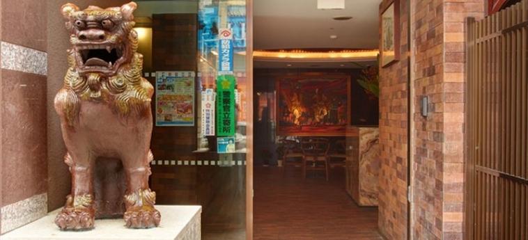 Hotel Taira: Camera Family ISOLE OKINAWA - PREFETTURA DI OKINAWA