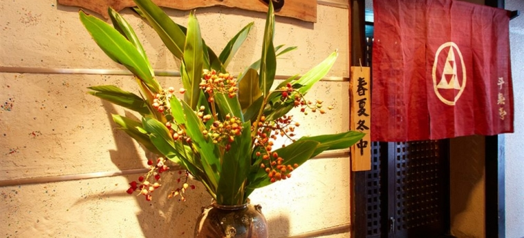 Hotel Taira: Cantina ISOLE OKINAWA - PREFETTURA DI OKINAWA