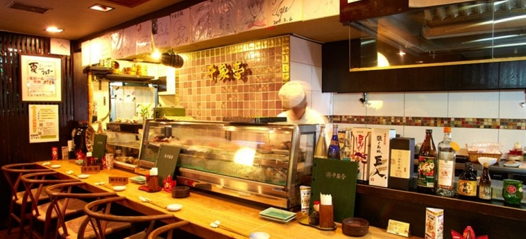 Hotel Taira: Ristorante ISOLE OKINAWA - PREFETTURA DI OKINAWA