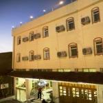 Hotel Yunus Emre