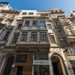 Hotel Suitel Bosphorus