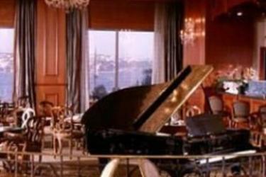 Hotel The Ritz-Carlton, Istanbul: Lobby ISTANBUL