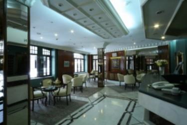 Hotel Vardar Palace: Lobby ISTANBUL