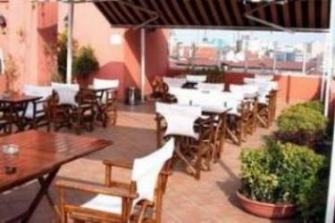 Hotel Vardar Palace: Terrace ISTANBUL