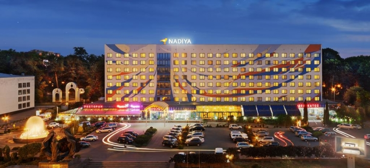Hotel Nadiya: Extérieur IVANO-FRANKIVS'K