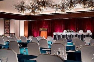 Hotel Sari Pacific Jakarta: Sala Riunioni JAKARTA