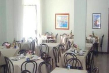 Hotel Rubino: Exterieur JESOLO - VENISE