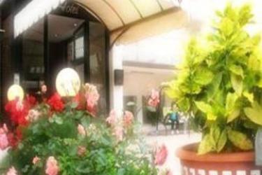 Hotel Rubino: Piscine Couverte JESOLO - VENISE