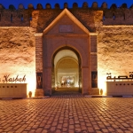 Hotel La Kasbah Kairouan