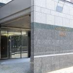 KANAZAWA NEW GRAND HOTEL ANNEX 4 Sterne