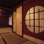 Hotel Kiku-No-Ya