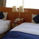 APA VILLA HOTEL KANAZAWA-KATAMACHI 3 Stelle