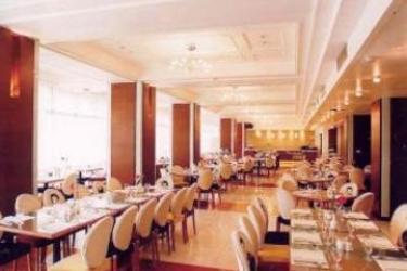 Hotel Kingdom: Restaurant KAOHSIUNG