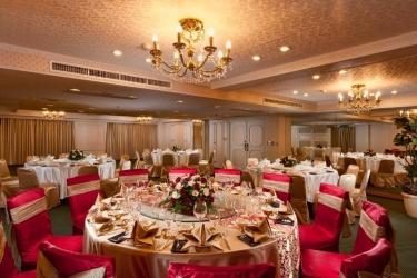 Hotel Kingdom: Salle de Conférences KAOHSIUNG