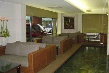 Hotel Chu Yu: Lounge Bar KAOHSIUNG