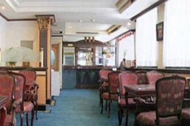 Hotel Wen Pin: Bar KAOHSIUNG