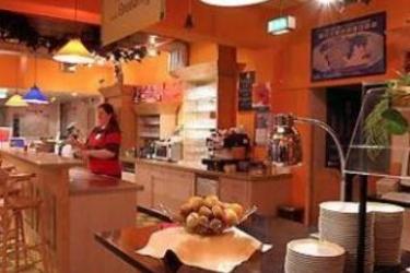 Hotel Ibis Kassel: Restaurant KASSEL