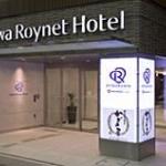 DAIWA ROYNET HOTEL KAWASAKI 3 Stars