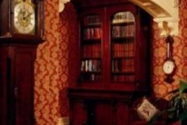 Hotel Arbutus: Extérieur KILLARNEY