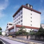 Hotel Nansui