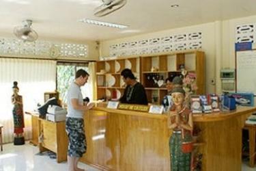 Hotel Long Bay Resort: Lobby KOH PHANGAN