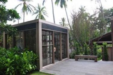 Hotel Beach Club By Haadtien: Meeting Room KOH TAO