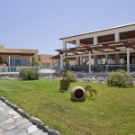 Hotel Natura Park Village