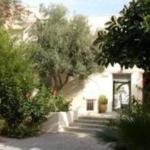 Hotel Nissia Kamares