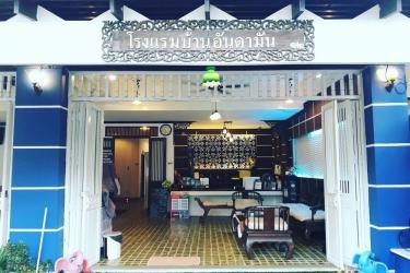 Hotel Baan Andaman Krabi: Immagine principale KRABI