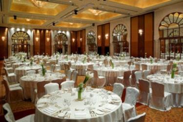 Hotel Sheraton Imperial: Ballroom KUALA LUMPUR