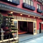 Hotel Nishikiro Ryokan