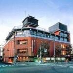 Hotel Hatoya Zuihoukaku