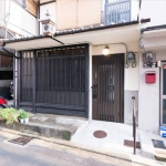 ENISHI TOUFUKUJI KYOTO 3 Stelle